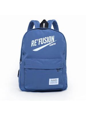 Рюкзак синій з принтом | 5523830