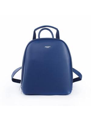 Рюкзак синій | 5523969