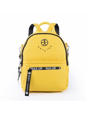 Рюкзак желтый   5524211