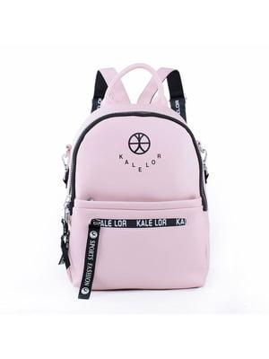 Рюкзак розовый   5524213