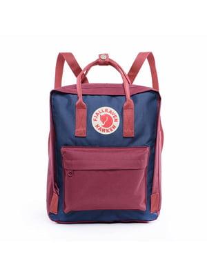 Рюкзак синьо-бордовий | 5524319