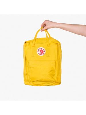 Рюкзак желтый   5524321