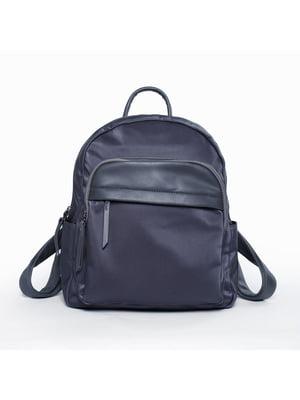 Рюкзак серый | 5524521