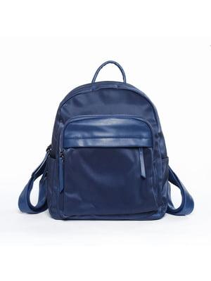 Рюкзак синий | 5524522