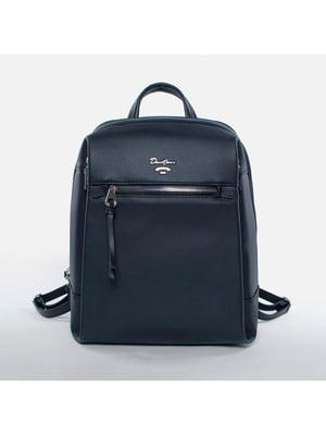 Рюкзак чорний | 5524533