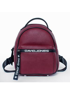 Рюкзак бордовый | 5524582