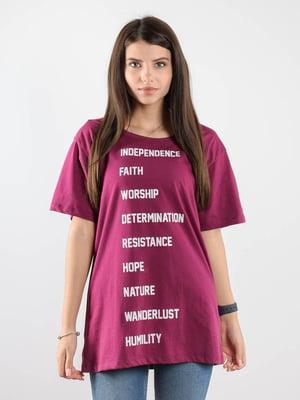 Футболка фиолетовая с принтом | 5522375
