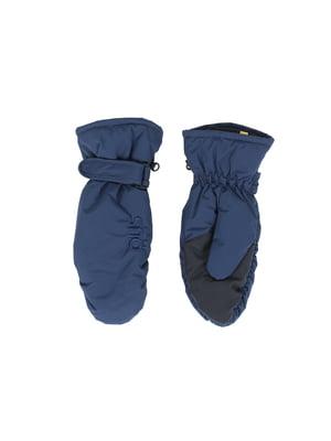 Рукавицы-краги синие | 5525144