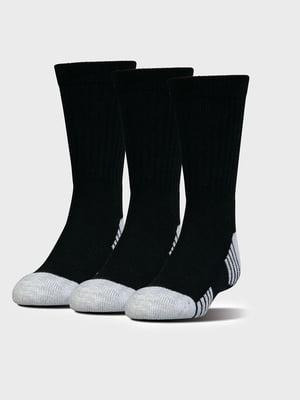 Набір шкарпеток (3 пари) | 5493323