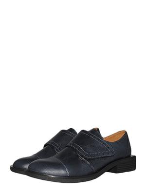 Туфлі сіро-сині | 5524860