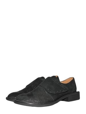Туфли серые | 5524862