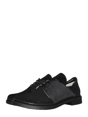 Туфлі чорні | 5524867
