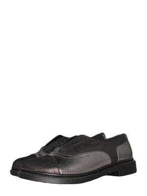 Туфлі стального кольору | 5524875