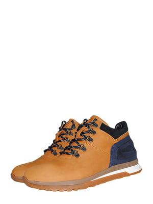 Ботинки персикового цвета | 5524907