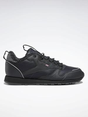 Кросівки синьо-чорні з логотипом | 5528651