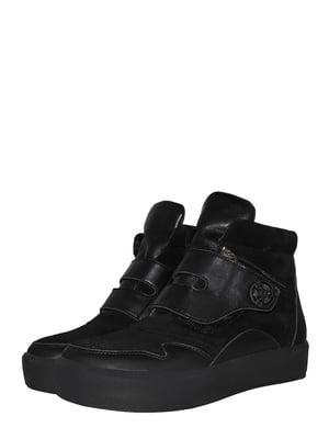 Ботинки черные | 5531000