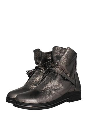 Ботинки стального цвета | 5531010