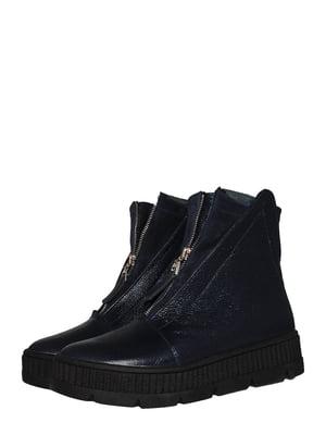 Ботинки синие | 5531011
