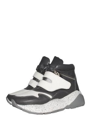 Ботинки серые | 5531012