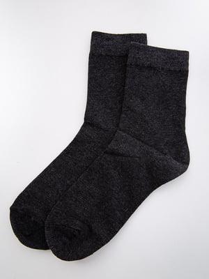Носки грифельного цвета | 5530614