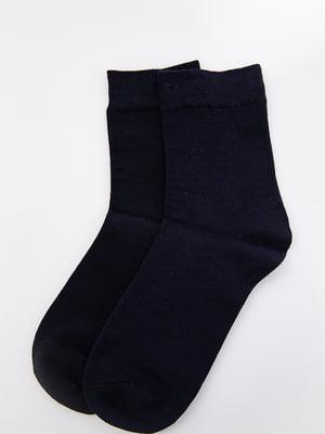 Носки синие | 5530617