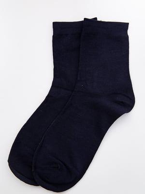 Носки синие | 5530620