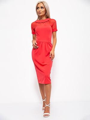 Сукня коралового кольору | 5530647