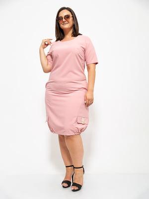 Сукня кольору пудри | 5530656
