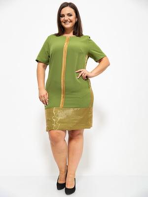Сукня зелена | 5530661
