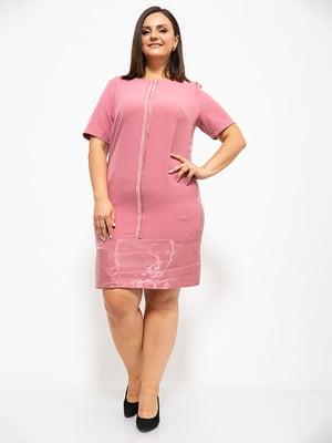 Платье цвета пудры   5530662