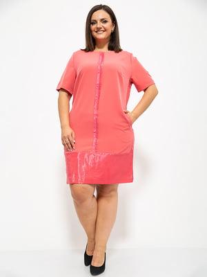 Сукня рожева | 5530663