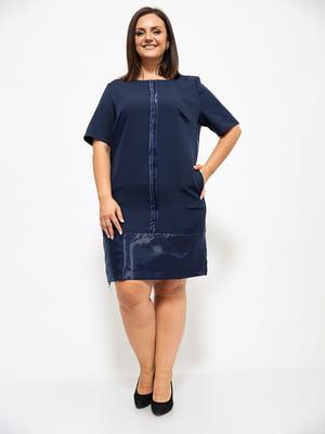 Сукня синя | 5530664