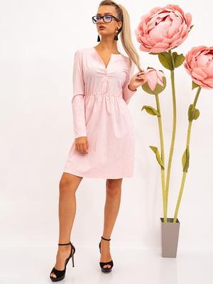 Платье персикового цвета | 5530681