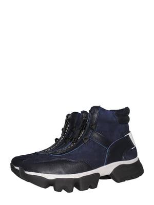Ботинки синие | 5531008