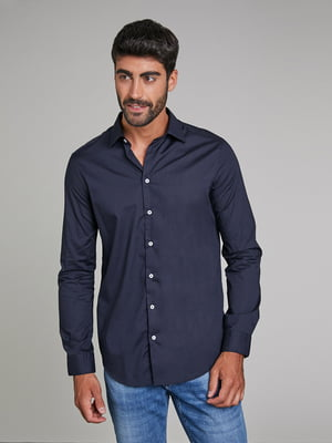 Рубашка синяя | 5529705