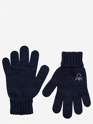Перчатки синие | 5520444