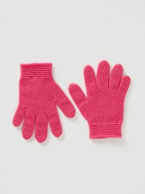 Перчатки розовые | 5520488
