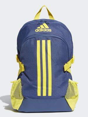 Рюкзак сине-желтый с логотипом | 5531533