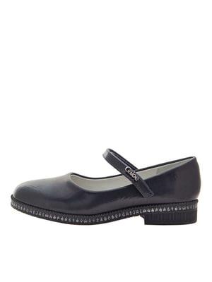 Туфли темно-синие | 5531617