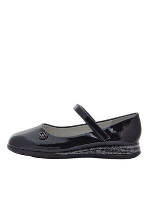 Туфлі темно-сині | 5531619
