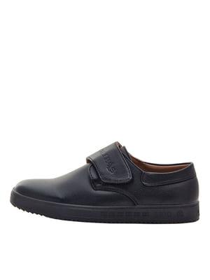 Туфли черные | 5531620