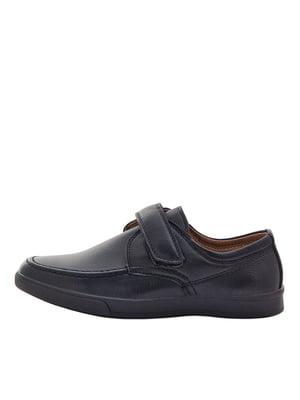 Туфли черные | 5531622