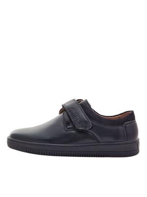 Туфли черные | 5531623