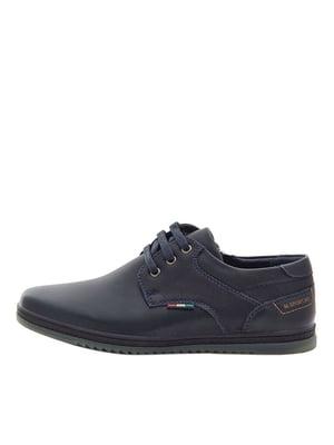 Туфли черные | 5531625