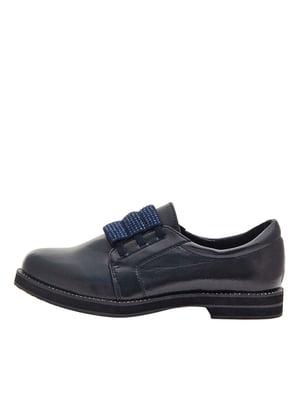 Туфлі темно-сині | 5531627