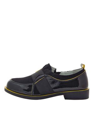 Туфли черные | 5531628