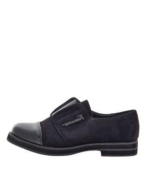 Туфли черные | 5531631