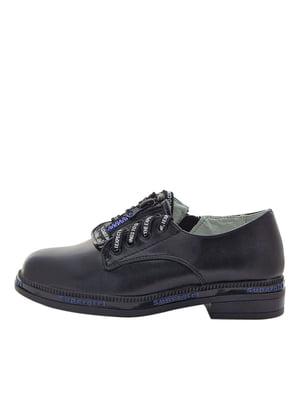 Туфлі чорні | 5531635
