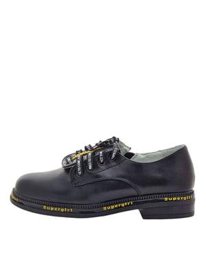 Туфлі чорні | 5531636