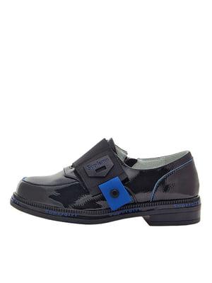 Туфлі чорні | 5531638